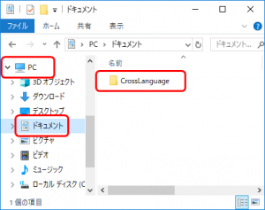 Windows10の例