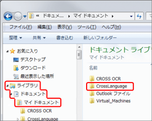 Windows7の例