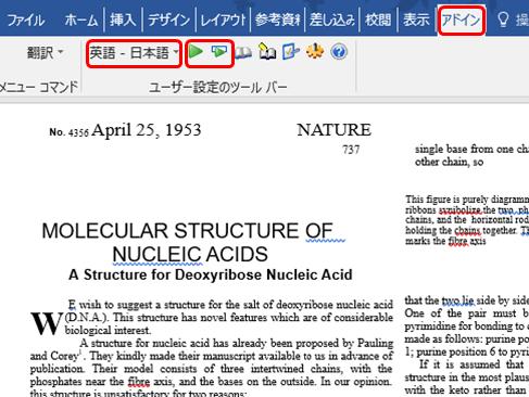 pdf に 変換 プラグ イン が 利用 できません