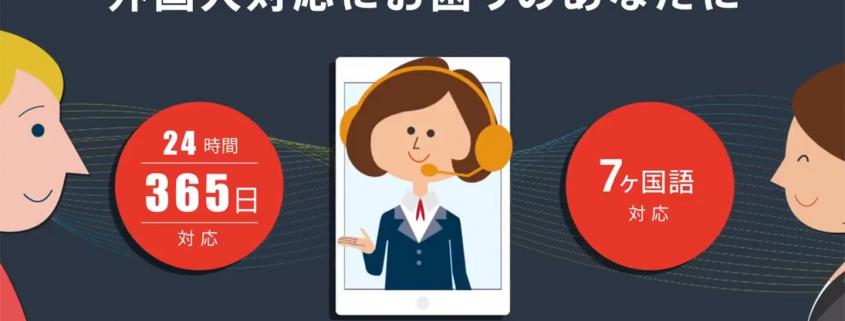 mobile face