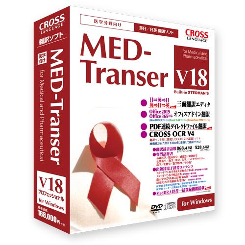 MED-Transer V18