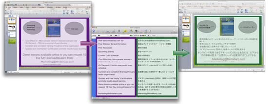 MED-Transer V11.5 Officeファイル翻訳